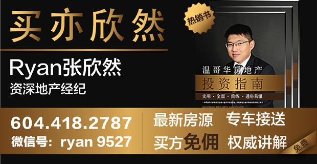 map_ad_ryan_zhang2